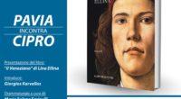 Interessante iniziativa promossa dal Collegio Lorenzo Valla di Pavia, partecipa anche la Camerata de'Bardi, non mancate!